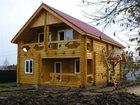 Изображение в   Любой вид ремонта и строительства домов , в Протвино 0