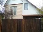 Новое фотографию Дома Продажа участка с садовым домом 69553083 в Протвино