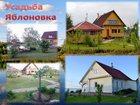 Фотография в   Усадьба «Яблоновка» расположена на северо-западе в Пскове 0