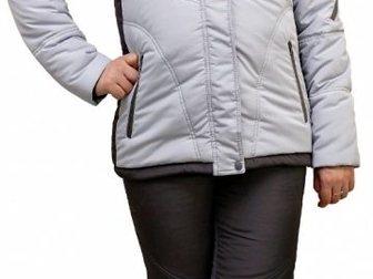 Свежее фото  Женский зимний костюм для прогулок 34325683 в Норильске