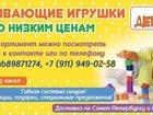 Новое фотографию Разное Развивающие игрушки 32815882 в Пушкине