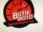 Фотография в Авто Мото Обслуживание и ремонт: снегоходов, квадроциклов, в Пушкино 0
