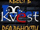 Фото в Развлечения и досуг Развлекательные центры Квест в реальности - Новый формат развлечений! в Пушкино 0