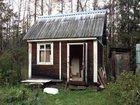 Фото в   Код объекта 3625. Продается земельный участок в Пушкино 1200000