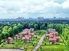 Скачать фотографию Товары для туризма и отдыха Отдых в коттеджах 35773477 в Пушкино