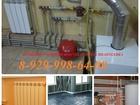 Просмотреть foto Сантехника (услуги) Монтаж системы отопления (теплоснабжения) 37728420 в Пушкино