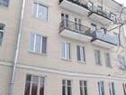 Скачать бесплатно фото  Продам комнату 20 м Павловское ш, 33 38713947 в Пушкино
