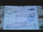 Скачать бесплатно фотографию Ноутбуки продам срочно нутбук 33821820 в Раменском