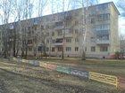 Изображение в   Сдаётся 2-х комнатная квартира в городе Раменское в Раменском 20000