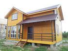 Изображение в Загородная недвижимость Коттеджные поселки Продам 2-х этажный новый каркасный дом в в Раменском 3100000