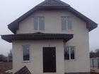 Просмотреть изображение Аренда жилья Продам дом: посёлок Шахово 38991647 в Домодедово