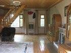 Скачать бесплатно фотографию Дома Продам дом: село Верхнее Мячково 40006186 в Раменском
