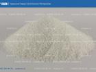 Свежее фотографию Строительные материалы крошка мраморная от производителя 51698397 в Раменском