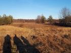 Свежее фотографию  Продаю земельный участок в д, Кузяево Раменский р-н 68431705 в Раменском