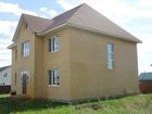 Скачать бесплатно фото Дома Дом для большой и дружной семьи, Приобретение в ипотеку, ПМЖ 80605262 в Раменском