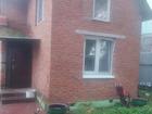 Продаётся часть дома в черте города по адресу: ул. Москворец