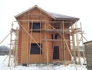 Продам дом: посёлок Шахово Продается новый блочный 2-х этажный дом (заключительн