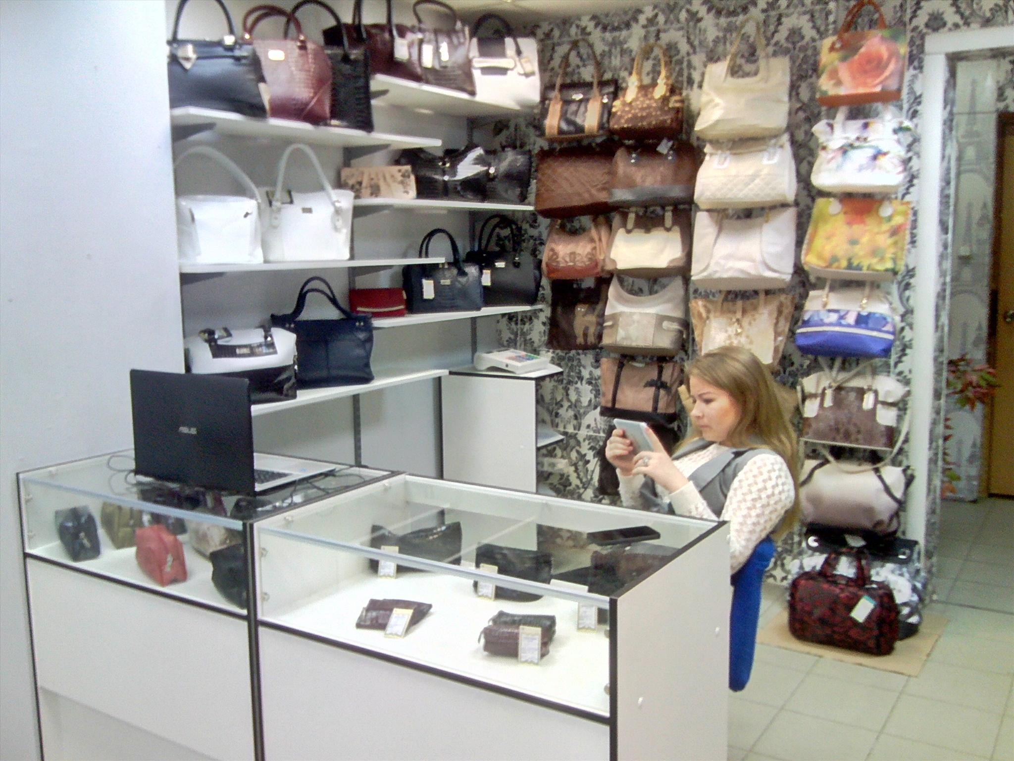 Магазины Сумок В Москве Ип