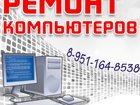 Скачать изображение Ремонт компьютерной техники Компьютерная помощь в Рязани 32375363 в Рязани