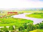 Новое фото  Продам участок 12 сот, (ИЖС), 32574952 в Рязани