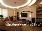 Увидеть foto Разное Рязань квартиры на сутки, посуточно 35049679 в Рязани