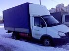 Фото в Авто Прицепы для легковых авто Продам автомобиль ГАЗ-3302. Отличное состояние. в Москве 650000
