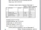 Увидеть foto  ПОМОЩЬ СТУДЕНТАМ 39432557 в Рязани