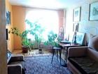 Новое фотографию  Недорогая квартира в Канищево, в районе ОКБ 69958649 в Рязани