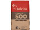 Цемент м500 50кг Holcim - 60шт