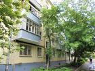 Сдается 2 комнатная квартира в Горроще по адресу ул. Стройко