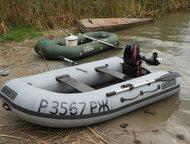 """продам лодку и мотор Продам лодку ПВХ """"навигатор"""" 270 см, 2010 г. , жесткий пол,"""