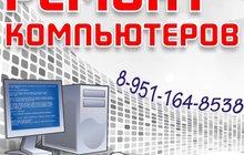 Компьютерная помощь в Рязани