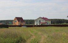 Продается земельный участок в Алеканово