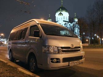 Просмотреть фотографию Турфирмы и турагентства Экскурсионное обслуживание 32685259 в Рязани