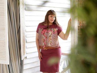 Увидеть фотографию  Женская одежда от производителя большие размеры, Весь товар в наличии 33237401 в Рязани