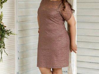 Уникальное фото  Женская одежда от производителя большие размеры, Весь товар в наличии 33237401 в Рязани