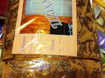 Уникальное фото Другие предметы интерьера Новые комплекты штор 33475914 в Рязани