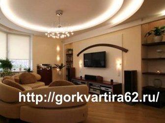 Скачать фотографию Разное Рязань квартиры на сутки, посуточно 34834415 в Рязани