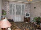 Изображение в Недвижимость Продажа квартир Продаётся 4х-комнатная квартира улучшенной в Россоши 2700000