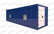 Наша компания производит контейнерные дизельные