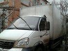 Увидеть изображение Изотермический валдай продам 32246874 в Ростове-на-Дону
