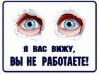 Свежее фото  Для студентов 32597814 в Ростове-на-Дону