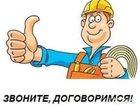 Увидеть foto  Электрик для вас 32630081 в Ростове-на-Дону