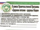 Изображение в   25 апреля 2015 в рамках Российской программы в Ростове-на-Дону 0