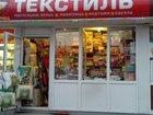 Фотография в   Срочно, продаю павильон на фасаде рынка Элеонора, в Ростове-на-Дону 230000