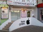 Скачать бесплатно фото  Ремонт iPhone и ноутбуков 33085474 в Ростове-на-Дону