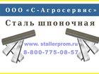 Изображение в   Шпоночный материал высокого качества предлагает в Ростове-на-Дону 0