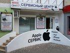 Увидеть фотографию  Ремонт ноутбуков и техники apple 33151095 в Ростове-на-Дону