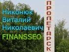 Изображение в Дополнительный заработок, подработка Работа на дому Желающим начать работу в сфере рынка Форекс в Ростове-на-Дону 0