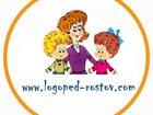 Свежее фото Преподаватели, учителя и воспитатели Логопед в Ростове - на - Дону 34135637 в Ростове-на-Дону